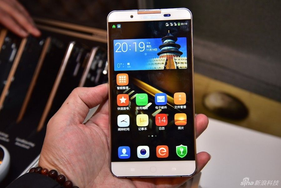 chinesedroid.com_wp_content_uploads_2014_11_Coolpad_Dayton_Platinum432.