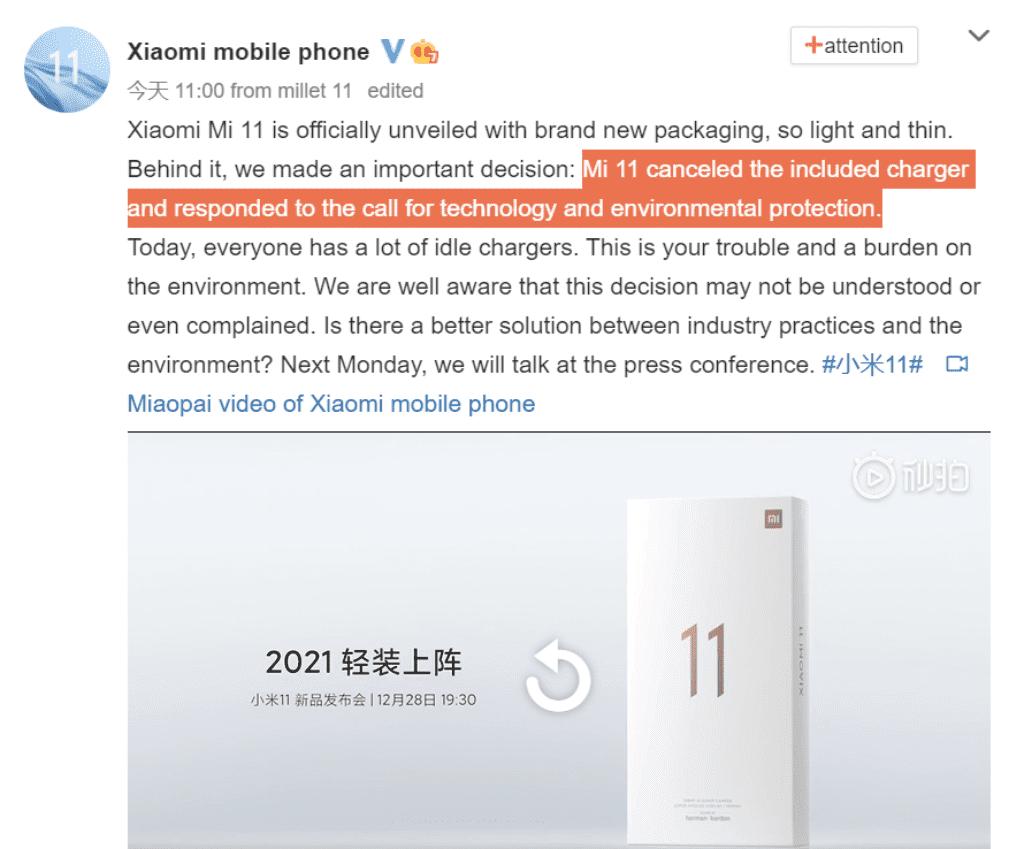 Comunicado-sobre-el-Xiaomi-Mi-11-1024x849.png