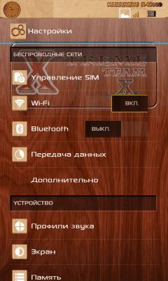 cs3_1.4pda.to_5106328.
