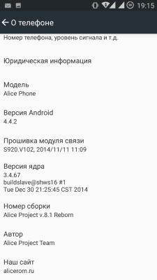 cs3_1.4pda.to_5904854.