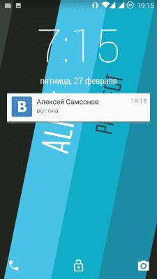 cs3_1.4pda.to_5905049.