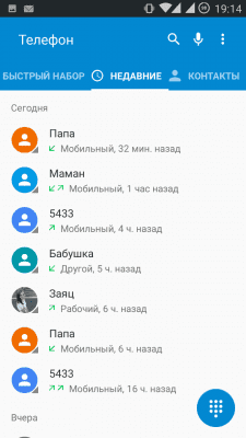 cs3_1.4pda.to_5905058.