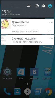 cs3_1.4pda.to_5905069.