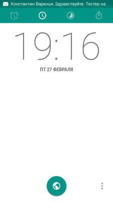 cs3_1.4pda.to_5905077.