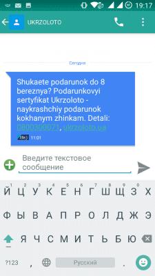cs3_1.4pda.to_5905079.
