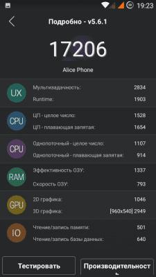 cs3_1.4pda.to_5905081.