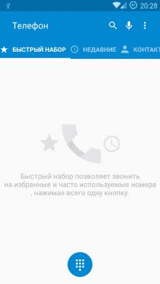 cs3_1.4pda.to_6098656.