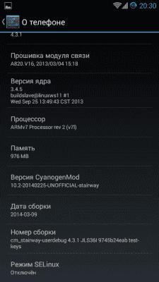 cs3_2.4pda.to_4303140.