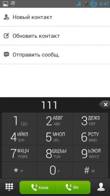 cs3_2.4pda.to_4666555.