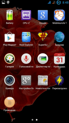 cs3_2.4pda.to_4666558.