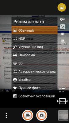cs3_2.4pda.to_4666561.