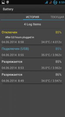 cs3_2.4pda.to_4666563.
