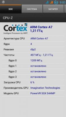 cs3_2.4pda.to_4666566.