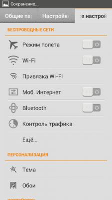cs3_2.4pda.to_4666571.