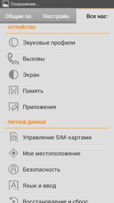 cs3_2.4pda.to_4666572.