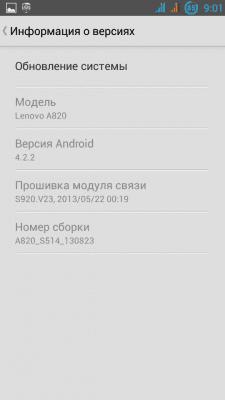 cs3_2.4pda.to_4666575.