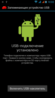 cs3_2.4pda.to_4666894.
