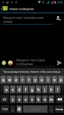 cs3_2.4pda.to_4666896.