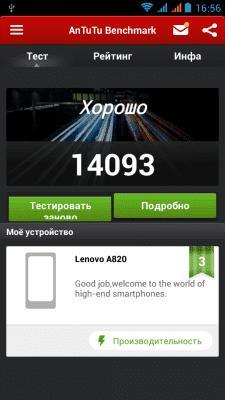 cs3_2.4pda.to_4666897.