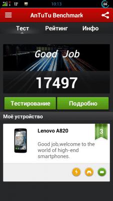 cs3_2.4pda.to_4910064.