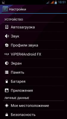 cs3_2.4pda.to_4965076.