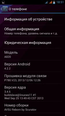 cs3_2.4pda.to_4965078.