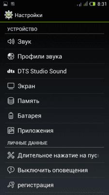 cs3_2.4pda.to_4972185.