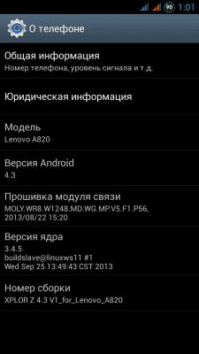 cs3_2.4pda.to_5096382.