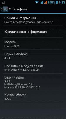 cs3_2.4pda.to_5149976.