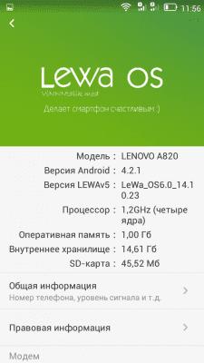 cs3_2.4pda.to_5276488.