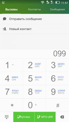 cs3_2.4pda.to_5276495.