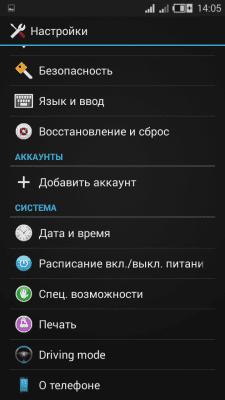 cs3_2.4pda.to_5983725.