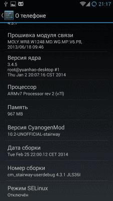 cs3_3.4pda.to_4273243.