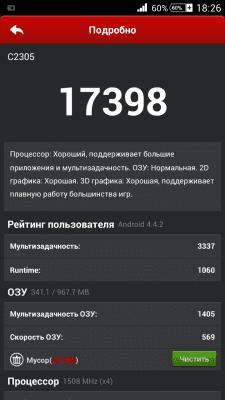 cs3_3.4pda.to_4584624.