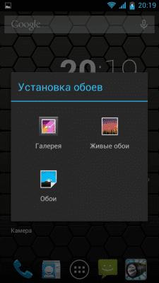 cs3_3.4pda.to_4821195.