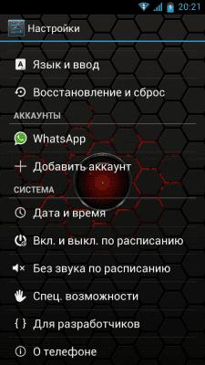 cs3_3.4pda.to_4821222.