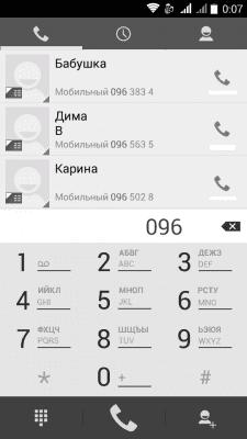 cs3_3.4pda.to_4940643.