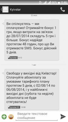 cs3_3.4pda.to_4940659.