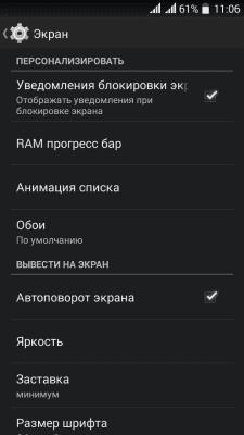 cs3_3.4pda.to_4940668.