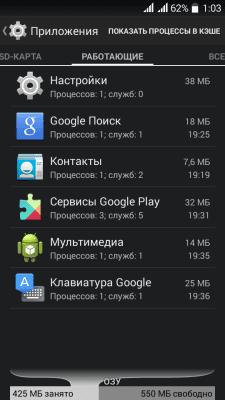 cs3_3.4pda.to_4940669.