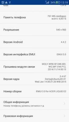 cs3_3.4pda.to_6199948.