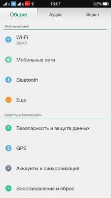 cs3_3.4pda.to_6767301.