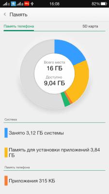 cs3_3.4pda.to_6767304.