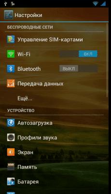 cs3_4.4pda.to_3134110.