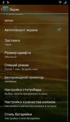 cs3_4.4pda.to_3134113.