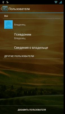 cs3_4.4pda.to_3134114.