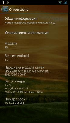 cs3_4.4pda.to_3134115.