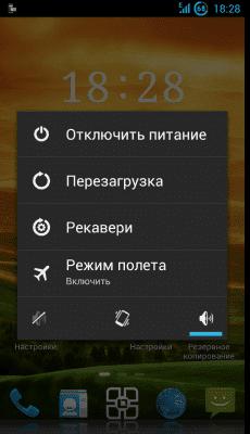 cs3_4.4pda.to_3134125.