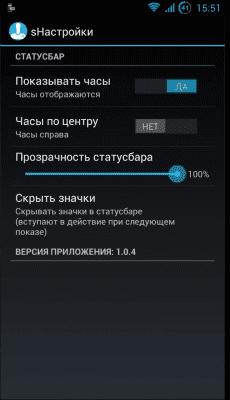 cs3_4.4pda.to_3134127.