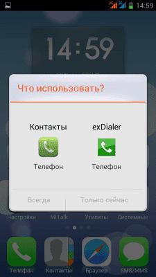 cs3_4.4pda.to_3226087.